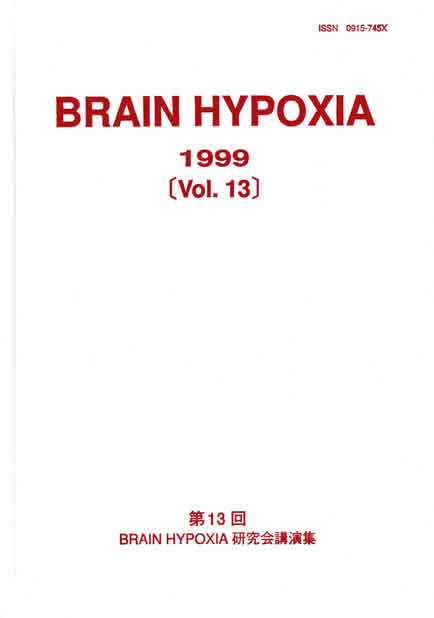 Vol 13 Brain Hypoxia 1999